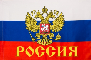 Flag_Russia-s-gerbom